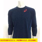 ASICS  亞瑟士  男  運動長袖 (深藍)  微合身  舒適  吸濕快乾 K31708-50【 胖媛的店 】