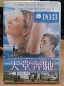挖寶二手片-O06-033-正版DVD-電影【天堂奔馳】-凱特布蘭琪 喬凡尼瑞畢斯 雷默吉羅內 史蒂芬妮雅若