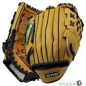 tar世達棒球手套 投手壘球手套 青少年成人用 左手11.5 12.5英寸  魔方數碼