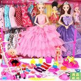【免運】芭比娃娃芭比娃娃套裝大禮盒公主換裝巴比娃娃女孩生日禮物兒童過家家玩具