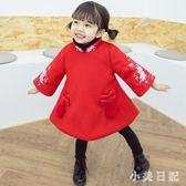 大碼毛呢外套 女童旗袍冬加厚拜年服周歲禮服嬰兒童新年唐裝衣服喜慶寶寶裝 qf16082【小美日記】
