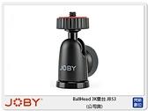 JOBY BallHead 3K雲台 JB53 (公司貨)