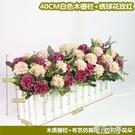 仿真花擺件花藝塑膠花人造花40公分木柵欄花藝客廳餐廳裝飾『沸點奇跡』