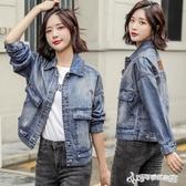 牛仔外套女裝韓版寬鬆顯瘦2020年春秋季學生百搭短款bf大碼牛仔衣 Cocoa