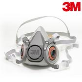 【醫碩科技】3M 6200 半面罩防毒口罩/防毒面具 可用於搭配多種濾罐
