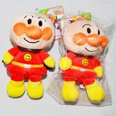 麵包超人 玩偶 日本正版
