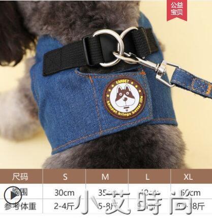 中型小型犬背心式牽引繩狗繩泰迪狗錬子遛狗繩寵物胸背帶狗狗用品 小艾新品