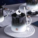 馬克杯 星空馬克杯帶蓋勺個性潮流陶瓷水杯北歐牛奶咖啡茶水杯【牛年大吉】