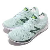 New Balance 慢跑鞋 890 v7 NB 綠 白 輕量透氣 舒適緩震 運動鞋 女鞋【ACS】 W890BG7B