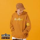 STAYREAL x 芝麻街 多色帽T(Big Bird) - 黃