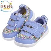 《布布童鞋》IFME芭拉芭拉小紫花寶寶機能學步鞋(12.5~15公分) [ P0W302F ]