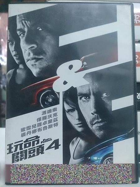 挖寶二手片-D18-正版DVD-電影【玩命關頭4】-馮迪索 保羅沃克(直購價)
