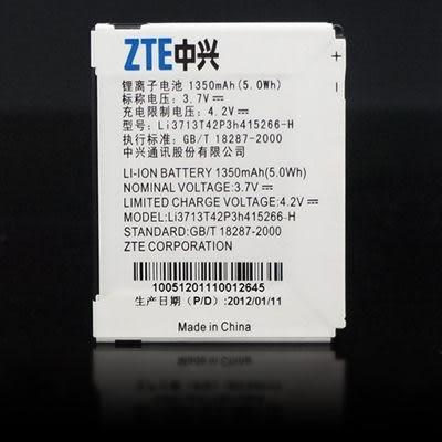 【1350mAh】中興 ZTE V881/V760 Li3713T42P3h415266-H 原廠電池/原裝電池/原電~出清價