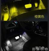 車內氛圍燈led汽車裝飾燈 室內內飾車載dj燈氣氛燈腳底燈  潮流衣舍