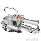 捆扎機 悅聯 A19手提式熱熔氣動免扣式手持式塑鋼帶打包機全自動捆扎機YXS 【全館免運】
