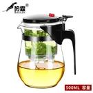 飄逸杯玻璃泡茶壺耐高溫家用過濾器一鍵茶水...