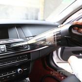 吸塵器12V汽車吸塵器車用家用車內多功能igo