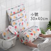 北歐撞色圓點網布洗衣袋 小號30x40cm 洗衣袋 洗衣網 護洗袋 洗護袋