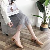 包頭半拖鞋女時尚韓版尖頭中跟外穿潮2018夏季新款低跟懶人涼拖鞋
