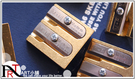 『ART小舖』德國Mobius+Ruppert (M+R) 黃銅製 金屬質感雙孔削筆器-方形 單售