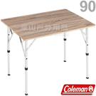 Coleman CM-34611 天然木摺疊生活桌/90 休閒露營桌/行動戶外桌 泡茶桌野餐桌/公司貨