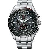 限量款 CITIZEN 星辰 鈦 限量光動能電波萬年曆腕錶-黑x銀/41mm AT8144-51E