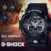 【人文行旅】G-SHOCK   GA-710-1ADR 潮流男錶
