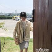小西裝外套女韓版秋季寬鬆百搭學生純色休閒長袖上衣風衣 解憂雜貨鋪