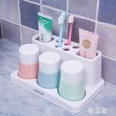 牙刷架衛生間洗漱架牙刷筒牙刷杯牙刷置物架套裝收納架 QG2756『優童屋』