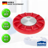 德國潔靈康「zielonka」時尚衛浴專用空氣清淨器(紅色)  清淨機 淨化器 加濕器 除臭 不鏽鋼