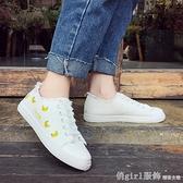 草莓板鞋香蕉網紅透氣小白鞋女2020夏季新款百搭韓版學生帆布鞋女 618購物節