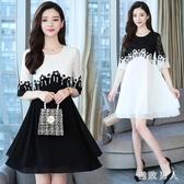 大碼連身裙女胖mm2020夏季新款度蕾絲顯瘦遮肚仙女雪紡洋裝裙 LF4513【極致男人】