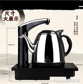 110V電熱水壺臺灣小家電茶壺自動上水電茶爐煮茶器燒水壺 【菲仕德】