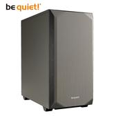 be quiet! Pure Base 500 Metallic Gray ATX 靜音電腦機殼 金屬灰 BG036
