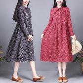 長袖洋裝新款女裝民族風裙子寬鬆大碼印花休閒舒適花色棉麻連身裙