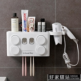 自動擠牙膏神器吸壁式全自動套裝免打孔衛生間杯子牙膏牙刷置物架