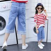 女童七分褲 夏薄款7-15歲12中大童寬鬆兒童闊腿牛仔褲LJ8254『夢幻家居』