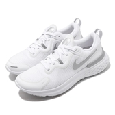 Nike 慢跑鞋 Wmns React Miler 白 銀 女鞋 舒適緩震 運動鞋 【ACS】 CW1778-100
