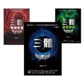 華人第一人雨果獎得主:《三體》系列