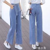 新款韓版春顯瘦ins超火直筒寬鬆牛仔褲闊腿褲女高腰九分褲 芊惠衣屋