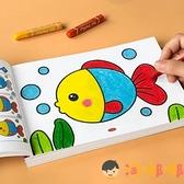兒童涂色書畫畫填色本畫本繪畫益智學畫圖畫本【淘嘟嘟】