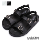 【富發牌】簡約雙線釦飾涼鞋-全黑/白  1MQ57