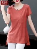新款夏裝大碼女裝純棉中長款寬鬆女士短袖t恤女上衣半袖衫夏 錢夫人