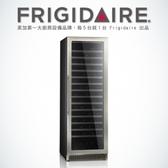 限時優惠 美國富及第Frigidaire Seamless 不鏽鋼酒櫃 FWC-166SSN 165瓶裝(三層玻璃)