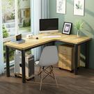 轉角書桌電腦桌牆角拐角辦公桌L型電腦台式桌家用簡約經濟轉角桌