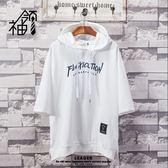 連帽T恤夏季日系假兩件韓版連帽學生寬鬆情侶帽衫T恤 mc10218『愛尚生活館』