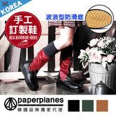 情侶款 正韓 軟皮輕量 束口 防水雨靴 長靴 雨鞋 【B79201060】4色 韓國品牌紙飛機