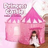 兒童帳篷 游戲屋公主帳篷室內玩具屋海洋球池過家家 巴黎春天