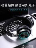 首望 L3X無線發光頭戴式游戲運動型跑步耳麥電腦手機通用超長待機插卡音樂重低音可接聽電話L3S