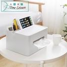 Time Leisure 多功能手機化妝品日用品衛生紙收納盒 白